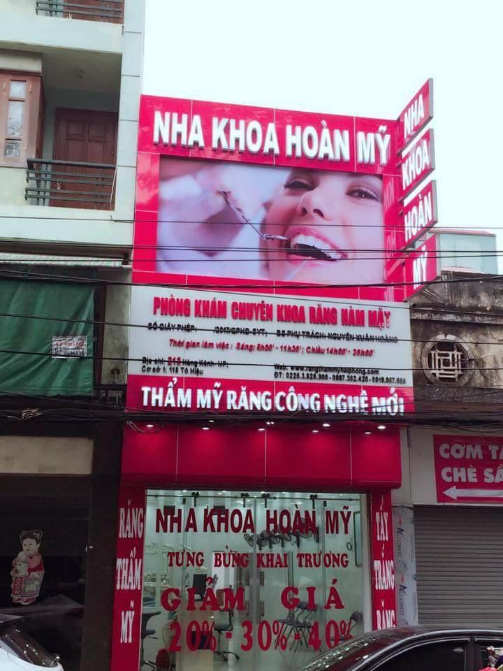 Nha Khoa Hoàn Mỹ   Số 118 Tô Hiệu, phường Trại Cau, quận Lê Chân, TP.Hải Phòng
